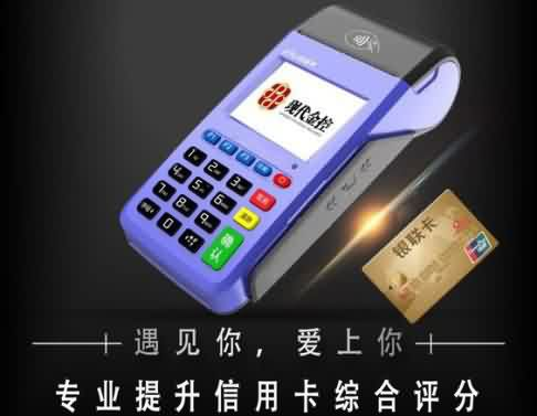 金正宝2019年春节银联网络交易达1.16万亿元