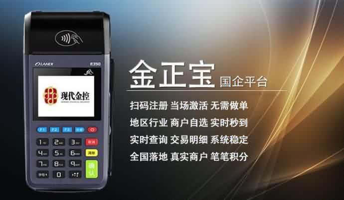 金正宝用户刷卡时常见的一些问题汇总