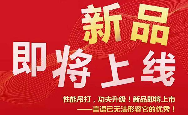 金大宝2019年政策剧透!!快来围观!